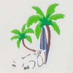 bruce-ii-ecru-embroidered-polo-yaka-t-shirt